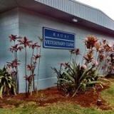 Paradise Animal Clinic